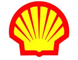 Shell Lubrifiants lance Shell Turbo S4, une gamme d'huile pour turbines dérivée du gaz naturel. dans - - - Actualité lubrifiants industriels. 250-820