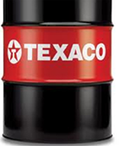HDAX 9200 : l'huile cogénération de Chevron Lubricants. dans - - - Actualité lubrifiants industriels. 9767